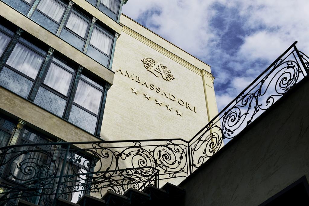 отель ambassadori в Тбилиси