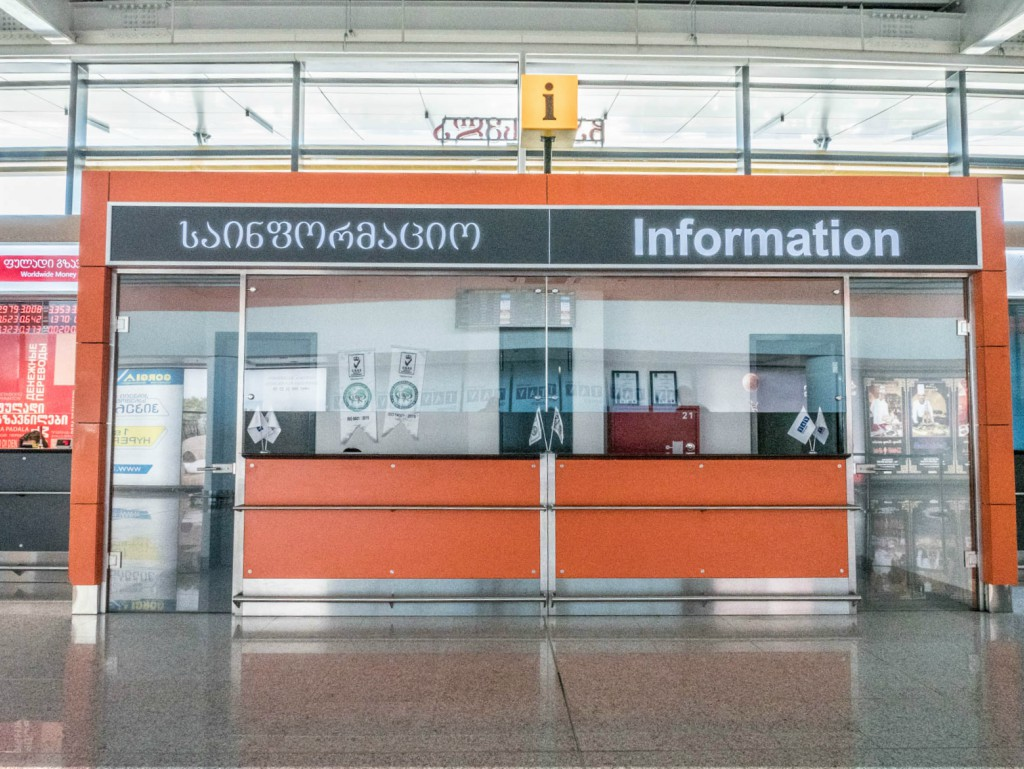 заказать трансфер из аэропорта тбилиси
