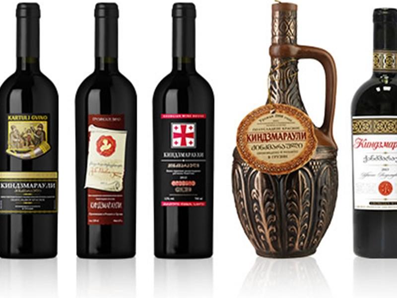 Грузинское вино - Киндзмараули