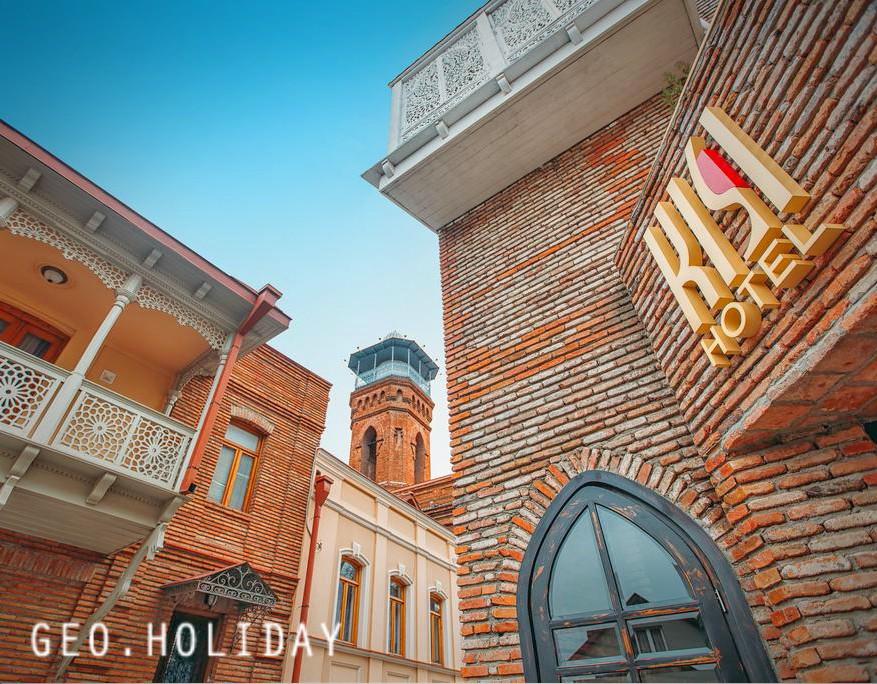 отель Kisi Hotel