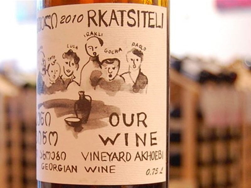 Грузинское вино - Ркацители